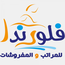 لوجو شركة المصريه الاسبانيه لصناعه وتجاره المراتب والمفروشات