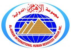 لوجو شركة مجموعة الاهرام الدوليه لالحاق العماله المصريه بالخارج