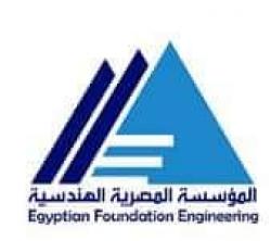 لوجو شركة المصرية الهندسية