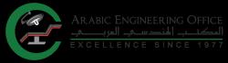 لوجو شركة المكتب الهندسي العربى