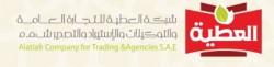 لوجو شركة العطيه مصر