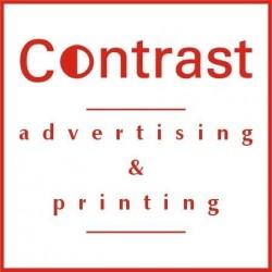 مشغل ماكينات طباعة اعلان
