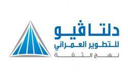 مشرف/مشرفة مبيعات عقارية