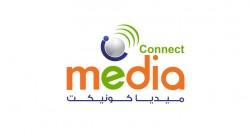 أخصائي جلدية (الكويت)