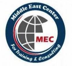 لوجو شركة الشرق الاوسط للتدريب والاستشارات