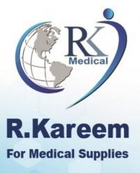 لوجو شركة ار كريم للمستلزمات الطبية