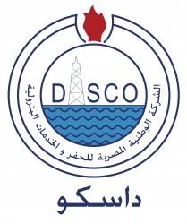 لوجو الشركه الوطنيه المصريه للحفر والخدمات البتروليه داسكو