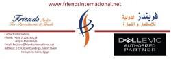لوجو شركة فريندز الدولية للاستثمار والتجارة