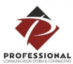لوجو شركة بروفيشنال لأنظمة الاتصالات والمقاولات