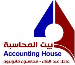 أخصائى موارد بشرية (HR Personnel)