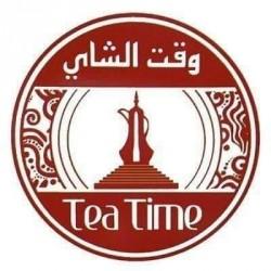لوجو شركة كوفي شوب وقت شاي