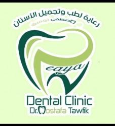 مساعدة طبيب أسنان  (لا يشترط خبرة)