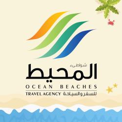 لوجو شركة شواطئ المحيط للسفر والسياحة