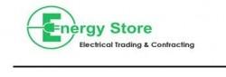 لوجو شركة انرجي ستور للتوريدات الكهربائيه والمقاولات