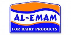 لوجو شركة الامام لمنتجات الالبان