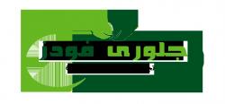 سائق ومندوب (رخصة ثالثة)