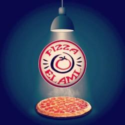 شيف فطائر وبيتزا