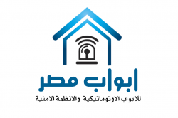 لوجو شركة ابواب مصر للابواب الاوتوماتيكية والأنظمة الأمنية
