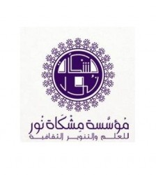 أخصائي اجتماعي / أخصائية اجتماعية من محافظة دمياط