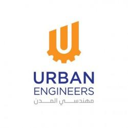 لوجو شركة مهندسي المدن