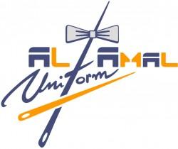 لوجو شركة مصنع الامل لليونيفوم والملابس الجاهزة
