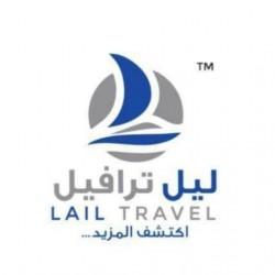 موظف تأشيرات سياحية