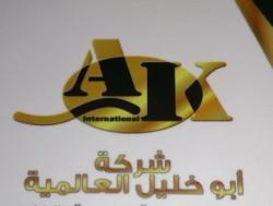 اخصائية تقويم اسنان (العمل بالمملكة العربية السعودية)