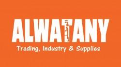 لوجو شركة الوطنى للتجاره والصناعه والتوريدات