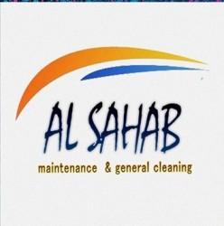 لوجو شركة السحاب لنظافة المنازل