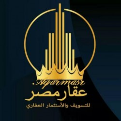 لوجو شركة عقار مصر