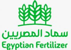 لوجو شركة سماد مصر