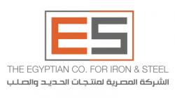 لوجو شركة المصرية لمنتجات الحديد والصلب
