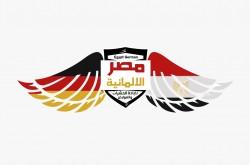 لوجو شركة شركة مصر الالمانية لابادة الحشرات والقوارض