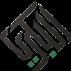 محاسب عام (العمل بالمملكة العربية السعودية)