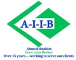 لوجو شركة شركه احمد ابراهيم AIIB