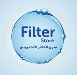 لوجو شركة فلتر ستور  لفلاتر المياه