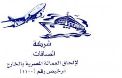 إستشاري مالي (المملكة العربية السعودية)