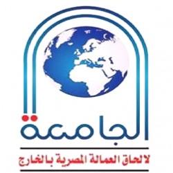 مندوبين مبيعات مواد غذائية (المملكة العربية السعودية)