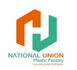 فني تشغيل مكائن غسيل و تخريز (مصنع اعادة تدوير بلاستيك)