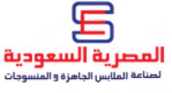 لوجو شركة المصريه السعوديه لصناعه الملابس الجاهزه والمنسوجات