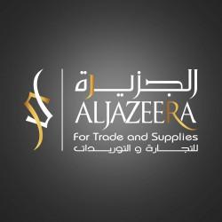 لوجو شركة الجزيرة للتجارة  للتوريدات