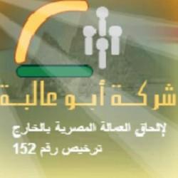 فني أعمال استنلس ستيل - المملكة العربية السعودية