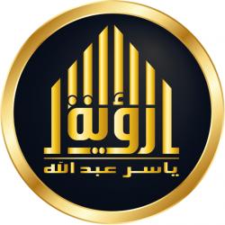 لوجو شركة مجموعة رؤية م.ياسر عبد الله