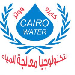 لوجو شركة كايرووتر لتكنولوجيا معالجة المياه