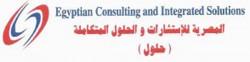 لوجو شركة المصرية للاستشارات
