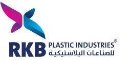 لوجو شركة أرك بي للصناعات البلاستيكية