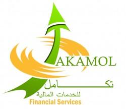 مدير منطقة (مبيعات) - العمل في السعودية