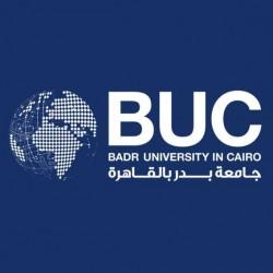 لوجو شركة جامعة بدر بالقاهرة