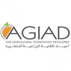 لوجو شركة اجياد للتقنية الزراعية