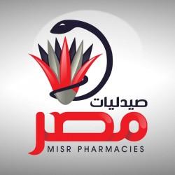 لوجو شركة صيدليات مصر